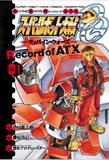 スーパーロボット大戦OGディバイン・ウォーズ-Record of ATX(1) (電撃コミックス)
