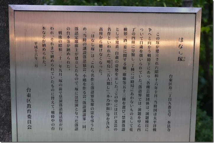 hanashi02