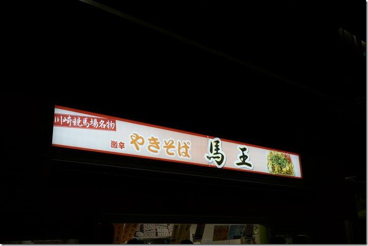 kawasaki00005