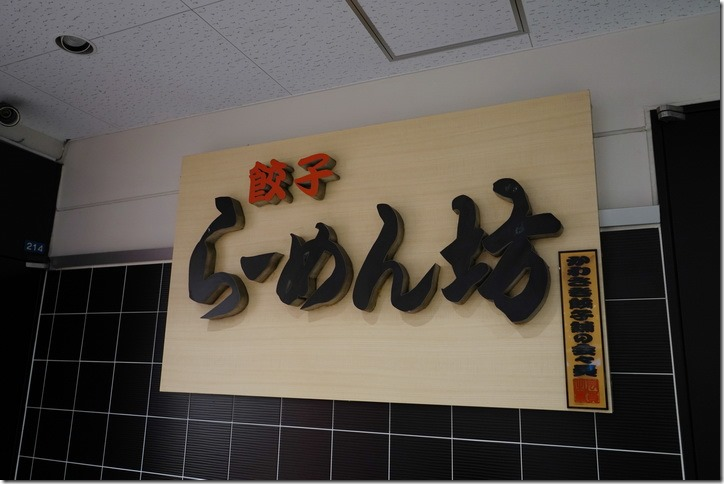 kawasaki00010