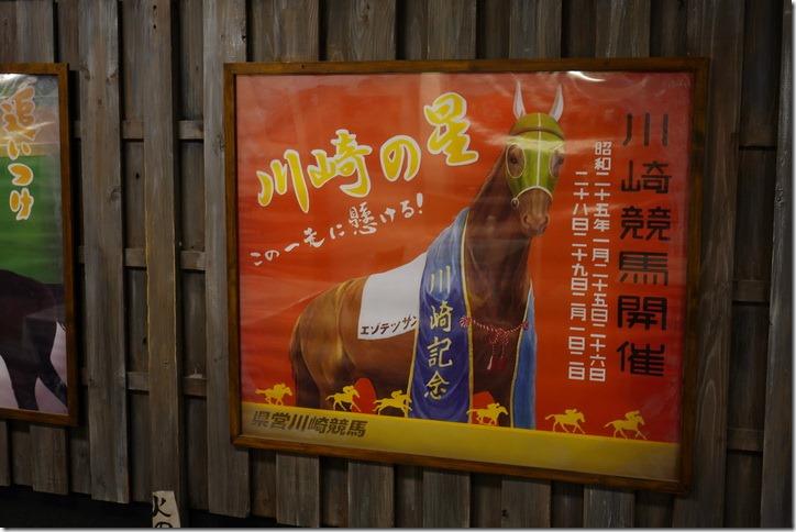 kawasaki00012