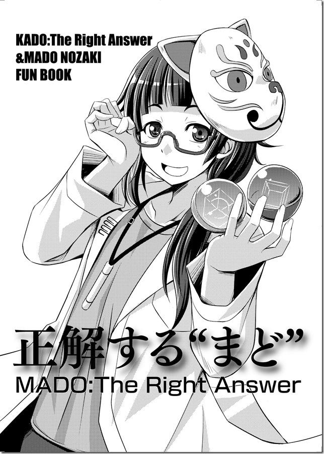 mado001