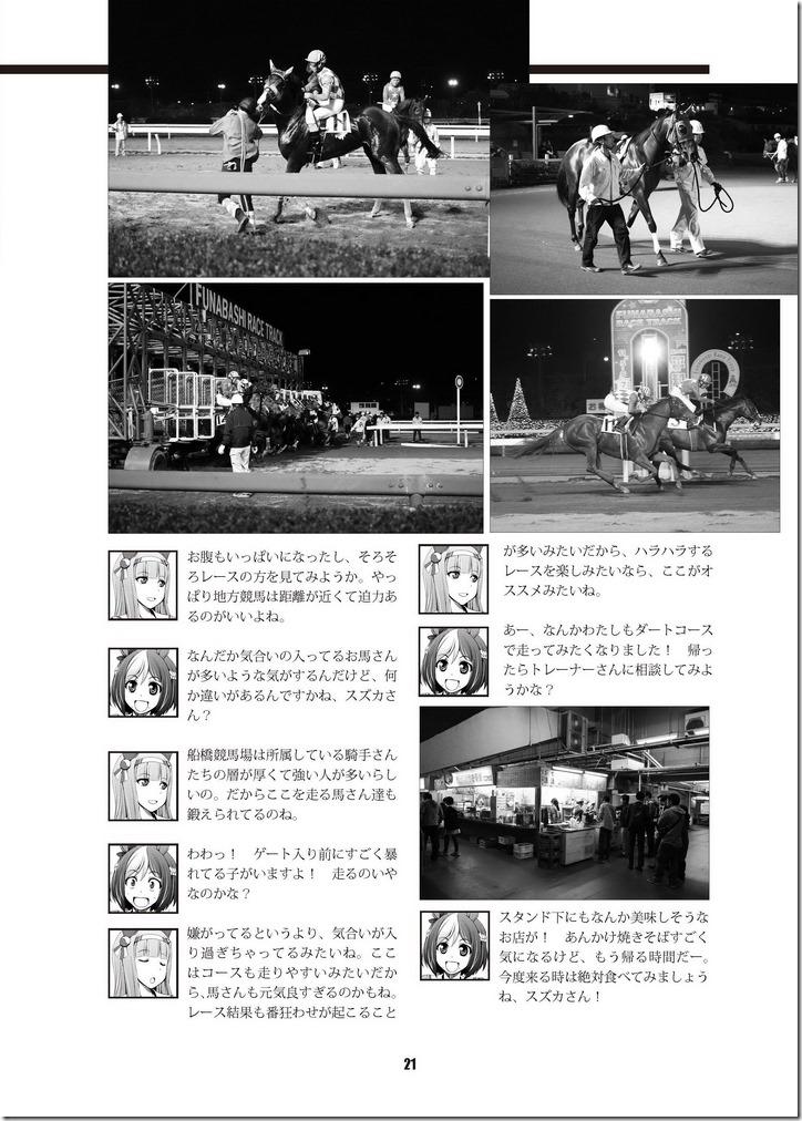 umamusume2_19