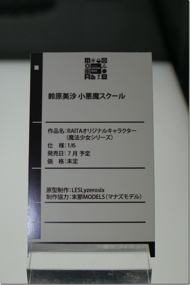 P1240052