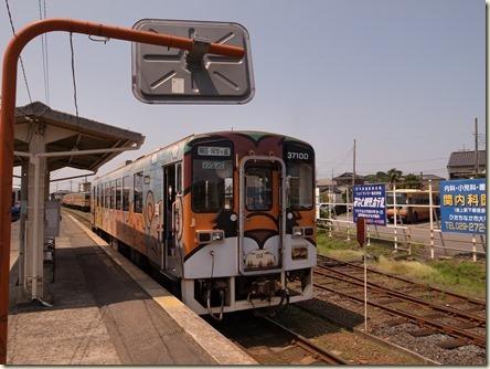 R1143358