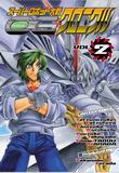 スーパーロボット大戦OGクロニクル Vol.2  (電撃コミックス)